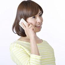 お電話でのお問い合わせ