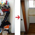 引っ越し後の片付けをスムーズに効率良くやる3つのステップ