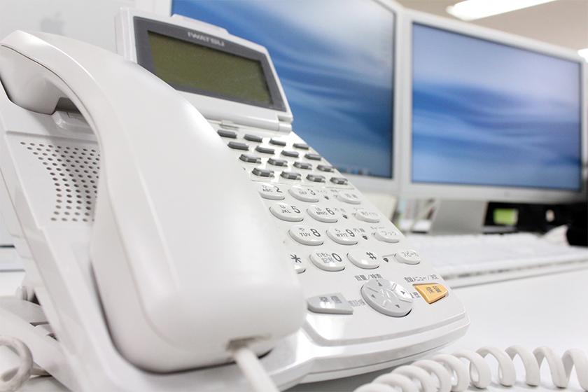電話受付9:00~20:00